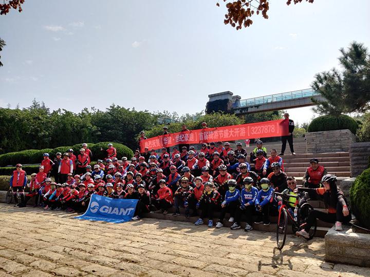 爱健康·爱运动·爱骑行 ——华建·德赢赞助ac米兰豪庭首届骑游节盛大开幕